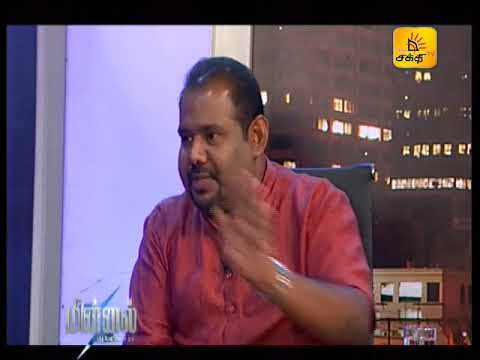 Minnal Shakthi TV 17th September 2017