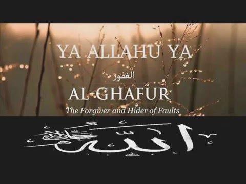 Asma Allah By Sami Yusuf