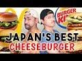 Japan Fast Food Cheeseburger Taste Test