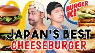 Japan Fast Food Cheeseburger Taste Test
