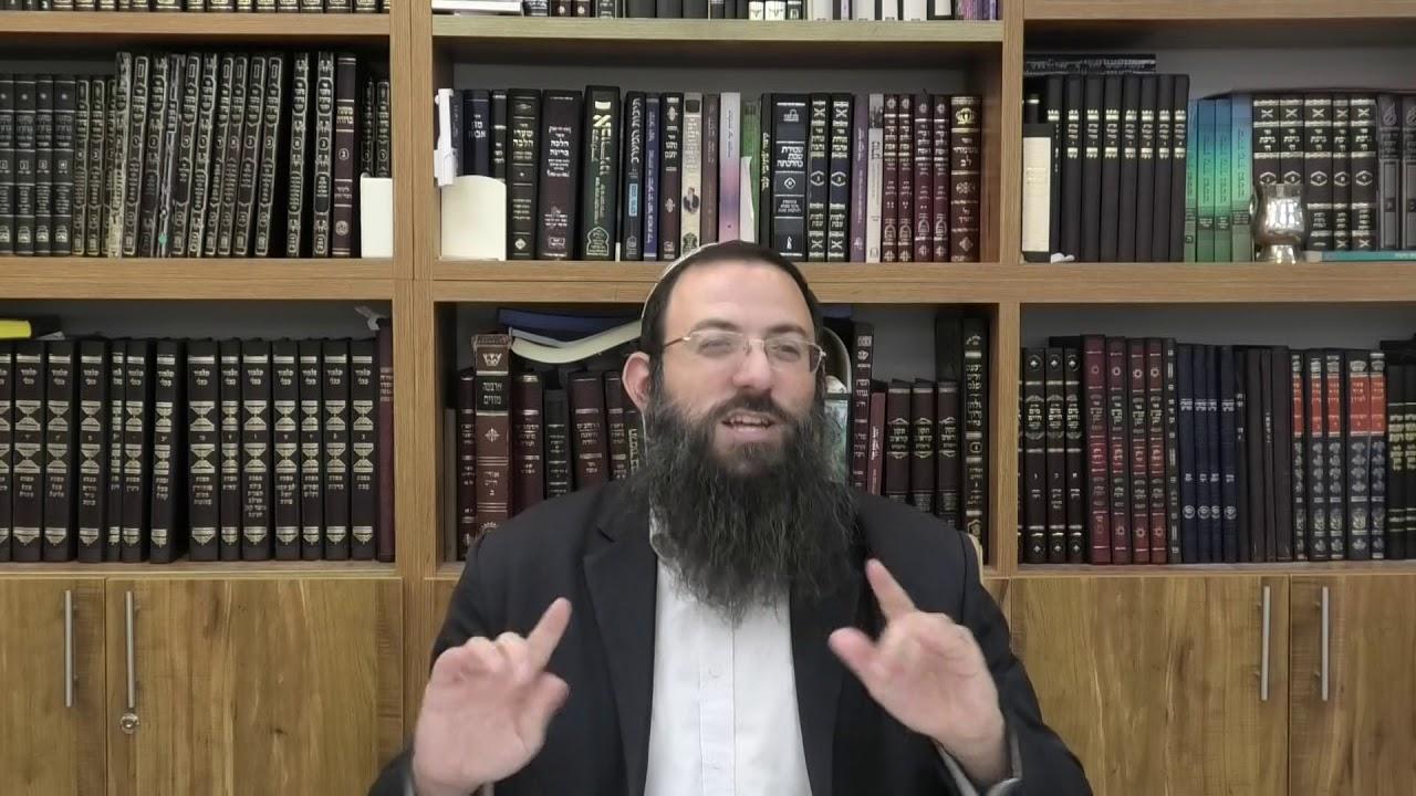 הלכות ערובין סימן שסו סעיפים ח-סוף. הרב אריאל אלקובי שליט''א
