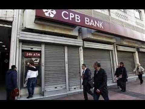 Cyprus Bank ATM