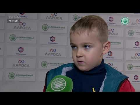 Шорт-трекисты АЛРОСА открыли сезон