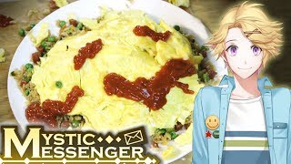 How to Make YOOSUNG'S OMELETTE from MYSTIC MESSENGER! Feast of Fiction S6 Ep09