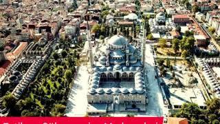 Türk Eğitim Tarihi Fatih ve Süleymaniye Medreseleri