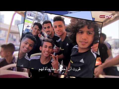 سالجادو يفاجئ المتسابقين ويأخذهم جولة في شوارع دبي | TheVictorious 3 Episode 3 Boot Camp#
