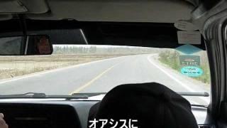 シェアタクシーhttp://ameblo.jp/quirimi/entry-10909459584.html.