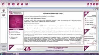 Видео по работе с El-бухгалтер(Украинское законодательство о налогообложении и налоговой отчетности, бухгалтерский учет по ПСБУ и МСФО,..., 2011-11-07T08:03:26.000Z)