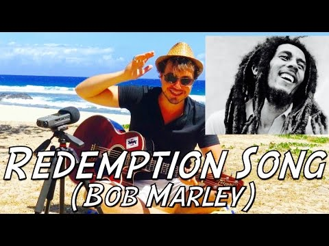 Redemption Song (Bob Marley) - Tuto guitare à la Réunion !