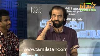 Thoonga Vanam Movie Press Meet Part 3
