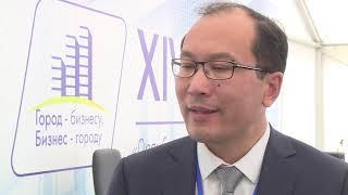 Малоформатную торговлю обсудили на бизнес-форуме в Оренбурге
