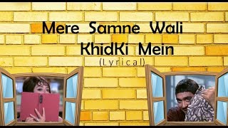 Play Mere Samnewali Khidki Mein