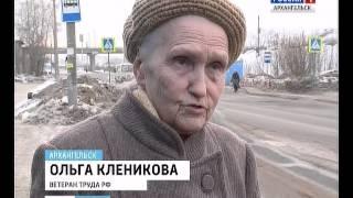 В Архангельске в скором времени появится социальная карта