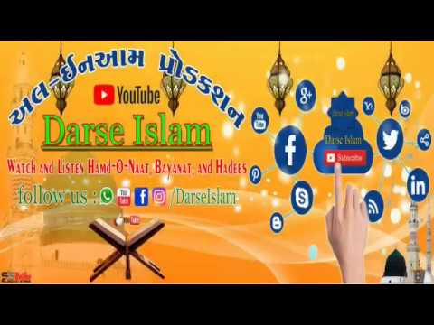 Darse Islam Youtube Channel Opening Ceremony | With Mehfile Hamd E Naat