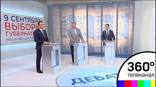 Жигарев, Черемисов, Чистюхин - Дебаты 360 - Выборы Губернатора МО