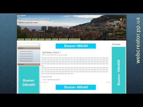 монако - слушать мп3 музыку онлайн бесплатно без