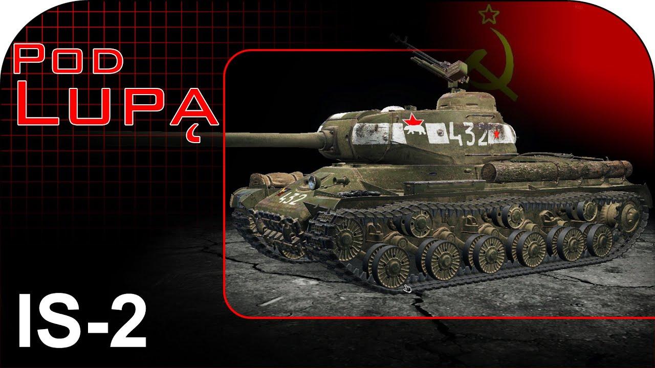 World of Tanks B1 Matchmaking ams c14 randki