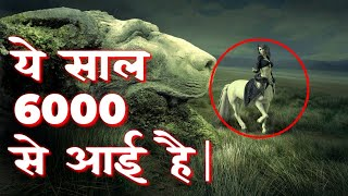 मैं साल '6000' से आई हूँ- क्लोई | Science and Tales of Time Travel - Is it Really Possible ?