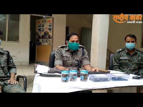 हेरहंज में नक्सली कमांडर सहित दो गिरफ्तार