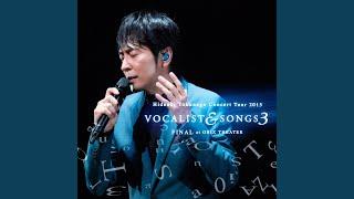 Hanawa Saku (Live At Orix Theater / 2015)