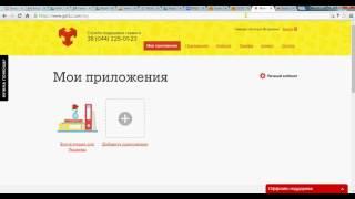 Урок 1. Введение. Знакомство с Бухгалтерией для Украины 2.0