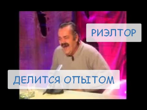 Риэлтор делится своим первым опытом. Недвижимость Тольятти.