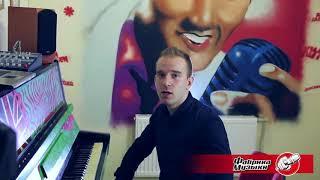Как проходят уроки фортепиано в  Харьков у наставника Евгения