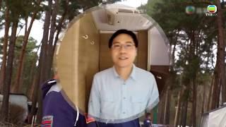 長命百二歲II  | 方東昇: 名車配美人  旅遊車配老人
