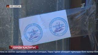 Астана іргесінде атыс болып, 1 адам көз жұмды