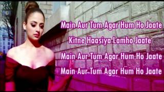 Dard Dilo Ke Kam Ho Jaate_ karaoke with lyrics by jaBir aLi aMeeNa