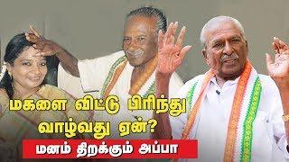 தமிழிசைக்கு என் Advice..! - Kumari Ananthan Interview | Tamilisai  | BJP | Congress