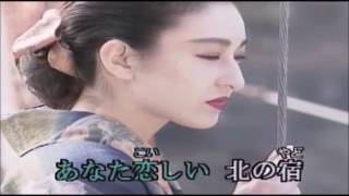 1975年(昭和50年)発売 作詞:阿久 悠 作曲:小林亜星歌手:都は...