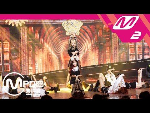 [MPD직캠] 우주소녀 직캠 4K '부탁해(SAVE ME, SAVE YOU)' (WJSN FanCam) | @MCOUNTDOWN_2018.9.20