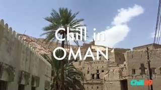 [Chill89] Chill in OMAN : หมู่บ้านโบราณ Misfat al Abreyeen
