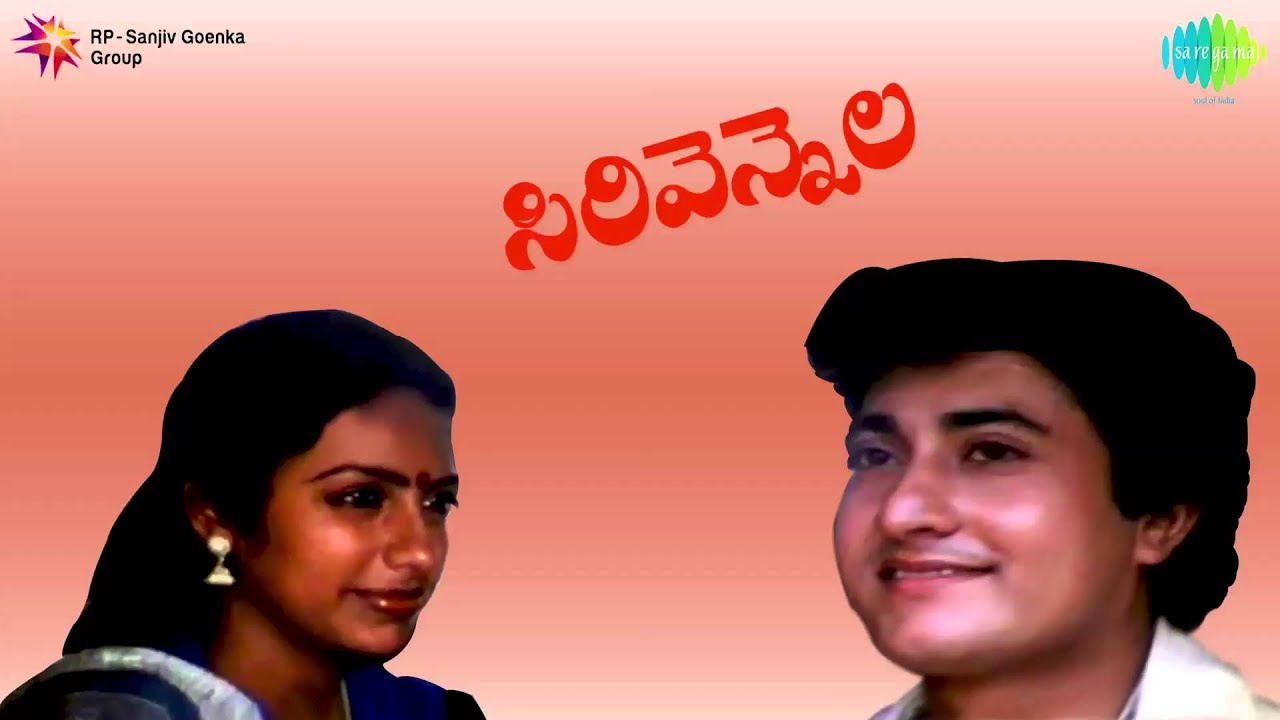 Download Aathi 2006 Tamil movie mp3 songs