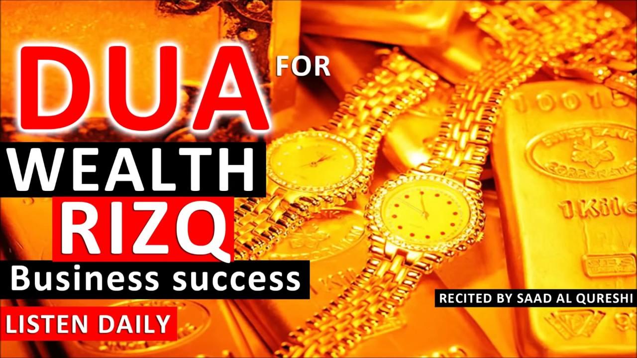 Удивительный  Дуа для ризк деньги,богатства Amazing Ruqyah Dua For Wealth, Rizq, Money ,Business