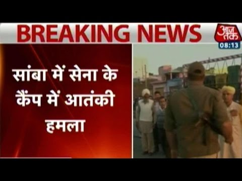 Terrorists Attack Army Camp In Samba District Of Jammu & Kashmir