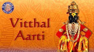 Vitthal Aarti - Yei Oh Vitthale With Lyrics - Sanjeevani Bhelande - Marathi Devotional Songs