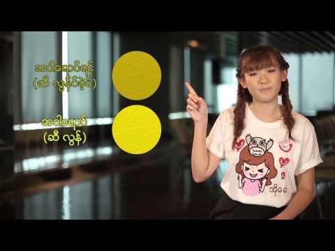 Learning Thai with happy-color  (ဟက္ပီးႏွင့္အတူထိုင္းစကားေလ့လာၾကမယ္)