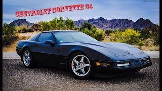 Chevrolet Corvette c4 Америка умеет удивлять.  Легендарный Шевроле Корвет.