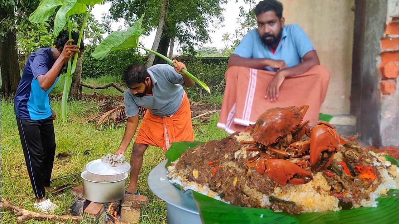 മഴയത്ത് ഒരു ഞണ്ട് ബിരിയാണി | ഞണ്ട് ബിരിയാണി ഇസിയായി ഉണ്ടാക്കാം | Crab Briyani Kerala Style