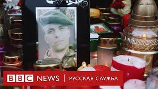 Акции памяти Романа Бондаренко проходят в Беларуси. Что известно о его гибели?