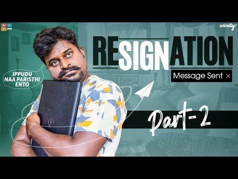 resignation---part-2-|-wirally-originals-|-tamada-media
