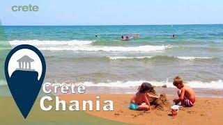 Crete | Agia Marina Beach