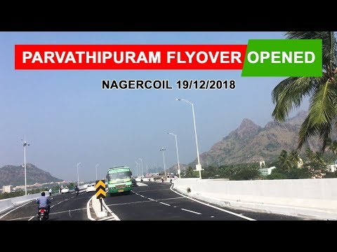 Parvathipuram Bridge Opened | Nagercoil Parvathipuram flyover open for traffic (19/12/2018)