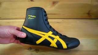 Onitsuka Tiger Wrestling 81 Shoes Black