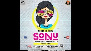 SONU TULA MAJHAVAR BHAROSA NAY KA DJ VAIBHAV IN THE MIX & DJ MANOJ MUMBAI & RB VISUAL
