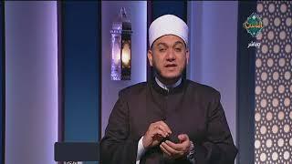 سؤال اليوم يدور حول مخرج الحلق يجيب عنه الشيخ خالد شعبان في برنامج   مع التلاوة