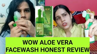 *New* Wow Aloe Vera Face Wash Review || best aloevera facewash || #wowfacewash #wowproductreview