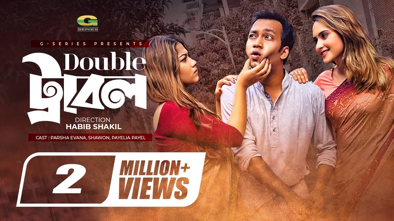 DOUBLE TROUBLE || Parsa Evana || Shawon || Payel || Bangla New Natok 2020 || @G Series Bangla Natok